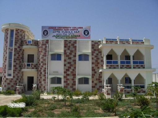 Admas university Hargeisa Main Campus